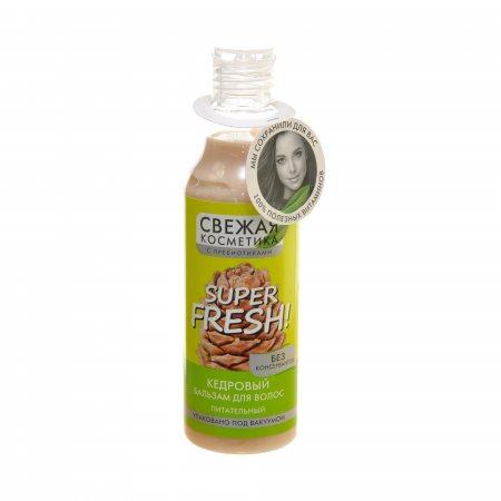 Бальзам для волос СВЕЖАЯ КОСМЕТИКА с пребиотиками Питательный Кедровый SUPER FRESH! 245мл