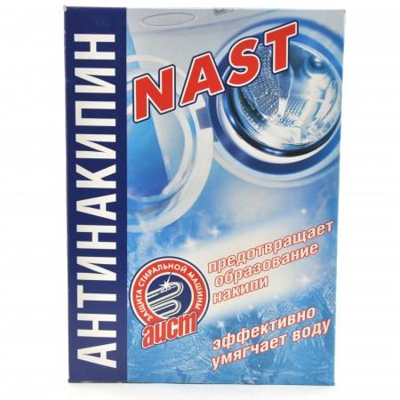 Антинакипин NAST для стиральных машин 500г