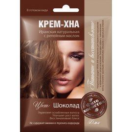 Крем-хна ФИТОкосметика Шоколад с реп.масл.Шоубокс 50мл