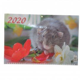 Календарь квартальный 3х блочный Символ года Вид1 310х685