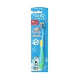 Зубная щетка SPLAT Kids Soft с ионами серебра от 2 до 8лет