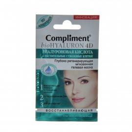 Маска для лица COMPLIMENT Глубоко регенерирующая мгновенная для всех типов кожи bioHyaluron 4D гелевая, Саше 7мл