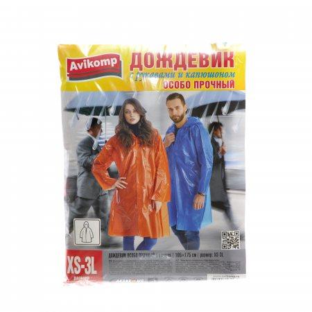 Дождевик Avikomp с рукавами и капюшоном 105х175см особопрочный