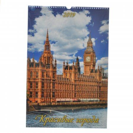 Календарь на спирали Красивые города 320х480