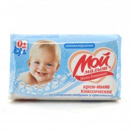Крем-мыло МОЙ МАЛЫШ Классическое 100г
