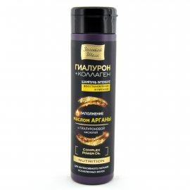 Шампунь для волос ЗОЛОТОЙ ШЕЛК Гиалурон+Коллаген Питание и восстановление 250мл