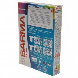 Пятновыводитель SARMA-Active порошок для всех типов стирки 5в1 500г