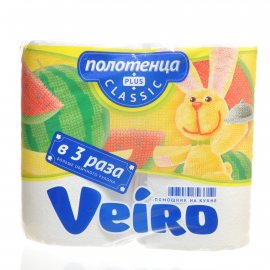 Полотенца бумажные LINIA VEIRO Classic Plus 2-х слойные 2рул