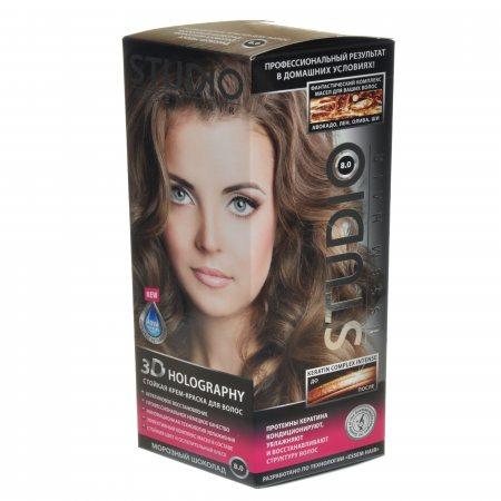 Крем-краска для волос STUDIO стойкая 8.0 Морозный шоколад