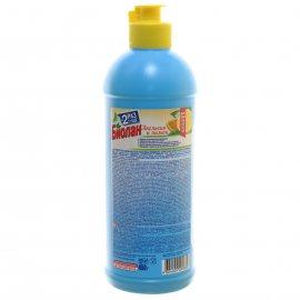 Средство для мытья посуды БИОЛАН Гель-формула Апельсин и Лимон 450г