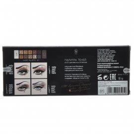 Тени TRIUMPF 12 Nude Palette Eyeshadow двенадцатицветные №01 Coloured Nudes Палитра 18г
