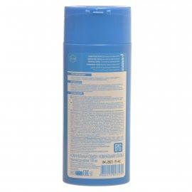 Бальзам оттеночный ТОНИКА 9.10 Дымчатый топаз для полностью седых волос 150мл