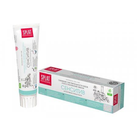 Зубная паста SPLAT Professional Сенситив 100мл