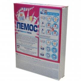 Стиральный порошок ПЕМОС для ручной стирки Активная пена 350г