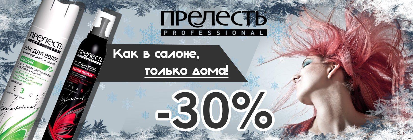 #совет профессионалов