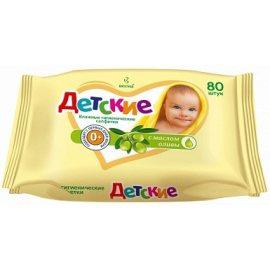 Салфетки влажные для детей ДЕТСКИЕ 80шт 0+ с маслом оливы