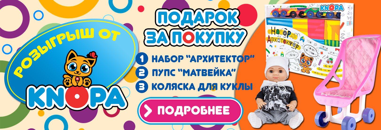 #выигрывай играя)