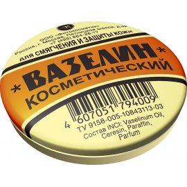 Вазелин ФИТОкосметика косметический для смягчения и защиты кожи 10г