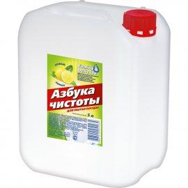 Средство для мытья посуды АЗБУКА ЧИСТОТЫ Сочный лимон 5л