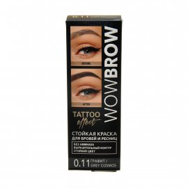 Краска для бровей и ресниц WOW BROW Стойкая 0.11 графит Tattoo effect