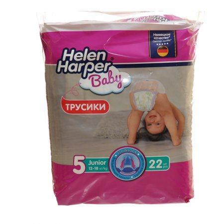 Подгузники-трусики HELEN HARPER Baby 12-18кг 22шт junior 5