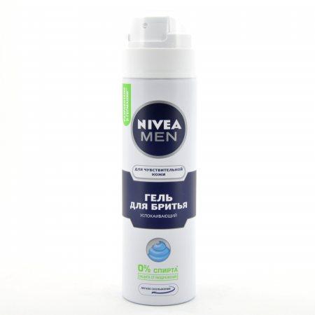 Гель для бритья NIVEA Men Успокаивающий для чувствительной 200мл
