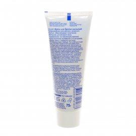 Крем для бритья МЫЛЬНЫЙ для всех типов кожи 75г