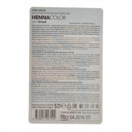 Крем-краска для бровей и ресниц Henna Color Черный 5мл