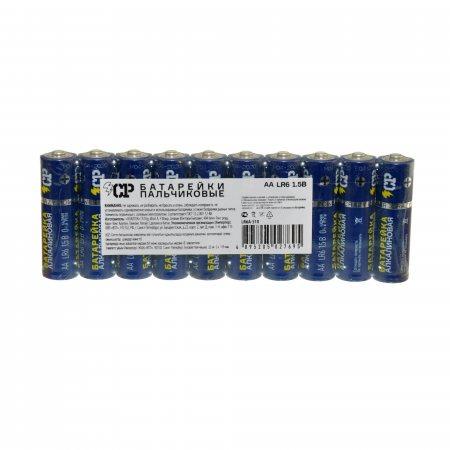 Батарейка CP Алкалиновая LR6 AA 10шт