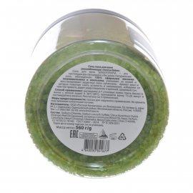 Соль-пена для ванн Senso TERAPIA Расслабляющая Хвоя и Апельсин Aroma Relax 560г