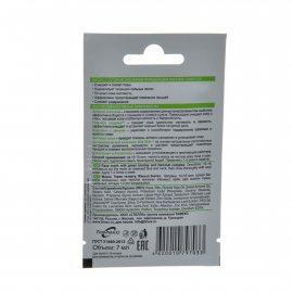 Маска для лица COMPLIMENT Глубокое очищение с зеленой bio глиной Саше, Fas-mat complex 7мл