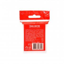 Губка-ластик для уборки Home Queen 1шт меламиновая 8х6,5х11,5см