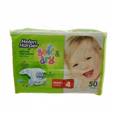Подгузники HELEN HARPER Soft&Dry 9-14кг 50шт maxi 4