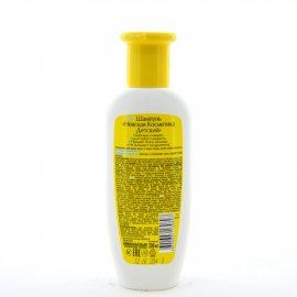 Шампунь для волос ДЕТСКИЙ с ромашкой 200мл