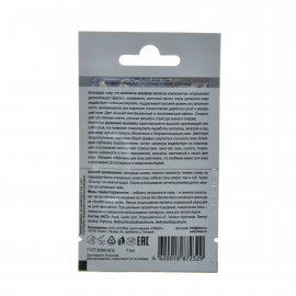 Пилинг для лица COMPLIMENT Easy Pell Профессиональный для сухой и увядающей Молочный 7мл