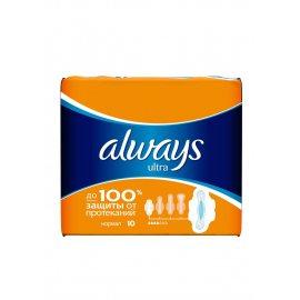 Прокладки ALWAYS Ultra с крылышками 10шт Normal Plus /Новая линия