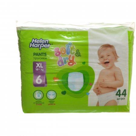 Подгузники-трусики HELEN HARPER Soft&Dry 18+кг 44шт XL
