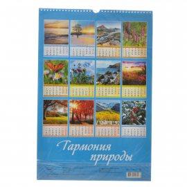 Календарь на спирали Гармония природы 320х480