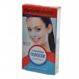 Полоски для носа ПРОПЕЛЛЕР Очищающие 6шт Классический