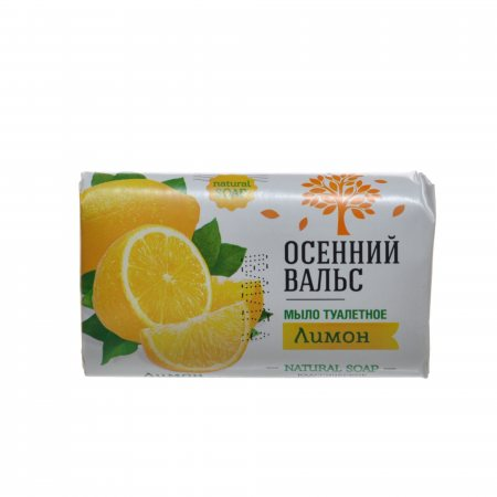 Мыло туалетное ОСЕННИЙ ВАЛЬС Лимон 75г