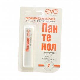 Помада губная EVO гигиеническая Пантенол 2.80г