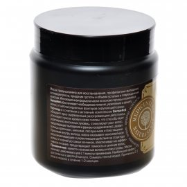 Маска для волос COMPLIMENT Naturalis Активация роста-объем-густота с горчицей 500мл