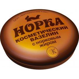 Вазелин ФИТОкосметика косметический С норковым жиром НОРКА 10г
