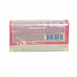 Мыло туалетное ABSOLUT Cream Антибактериальное 2в1 Нежное 90г