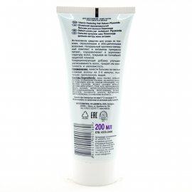 Бальзам для волос BIELITA PLusonda Восстанавливающий витаминный 200мл