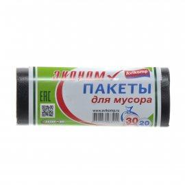 Мешок для мусора Avikomp 30л 20шт Эконом Черные рулон