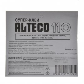 Клей ALTECO 3г