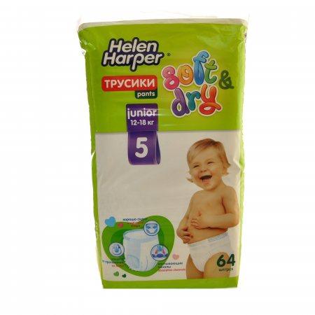 Подгузники-трусики HELEN HARPER Soft&Dry 12-18кг 64шт junior 5