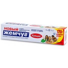 Зубная паста НОВЫЙ ЖЕМЧУГ Кальций 125мл