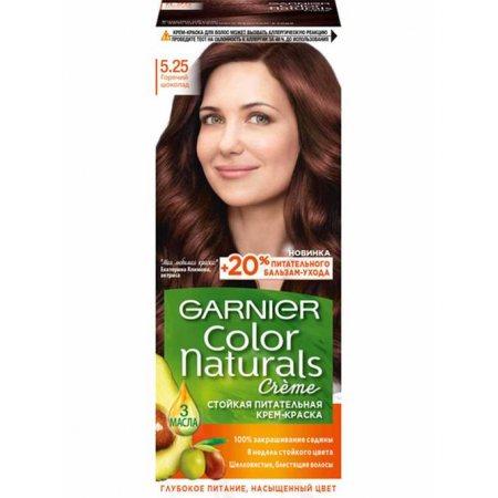 Крем-краска для волос GARNIER COLOR NATURALS стойкая 5.25 Горячий шоколад